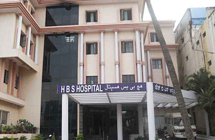 HBS hospital