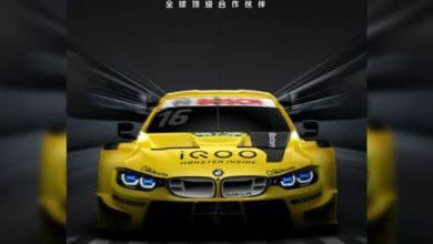 Photo of iQOO partners BMW M Motorsport for the 2020 DTM season