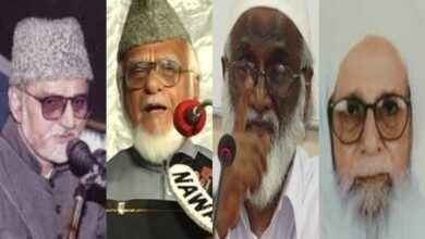 Photo of Muslims witnessing crisis of leadership; Four leaders remembered