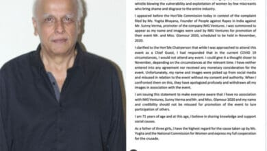 Photo of Mahesh Bhatt appears for NCW's hearing in sexual harassment case
