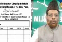 Photo of One million signature campaign to rebuild Secretariat mosque