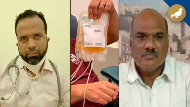 Photo of Muslim doctor donates plasma to save the life of Non Muslim