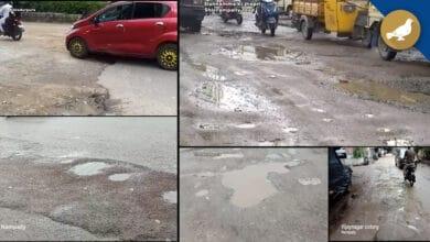 Photo of Alert! Hyderabad roads damaged with over 5000 potholes