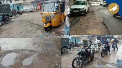 Photo of Incessant rain damages road in Hyderabad