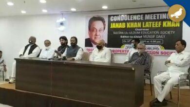 Photo of Condolence meet of KLK |  Shabbir Ali addressing