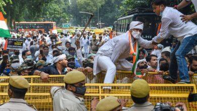 Photo of Congress protest in Delhi