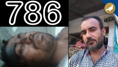 Photo of Man whose hand with '786' written cut off awaits justice