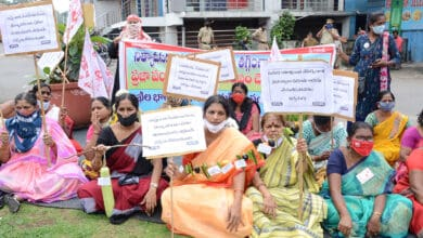 Photo of AIDWA stages protest in Hyderabad over rising vegetable prices
