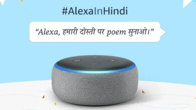 Photo of Alexa in Hindi turns 1, now available on smartphones in India