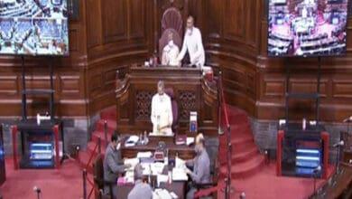 Photo of Rajya Sabha passes National Forensic Sciences University Bill 2020