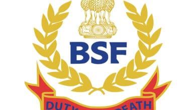 Photo of BSF seizes 13 kg heroin in Punjab's Ferozepur