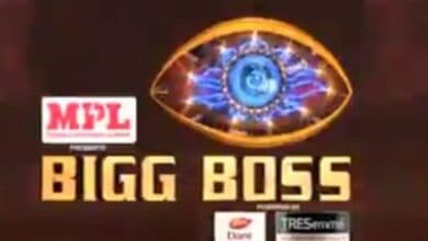 Photo of Contestants of Bigg Boss 14 to undergo quarantine before entering house
