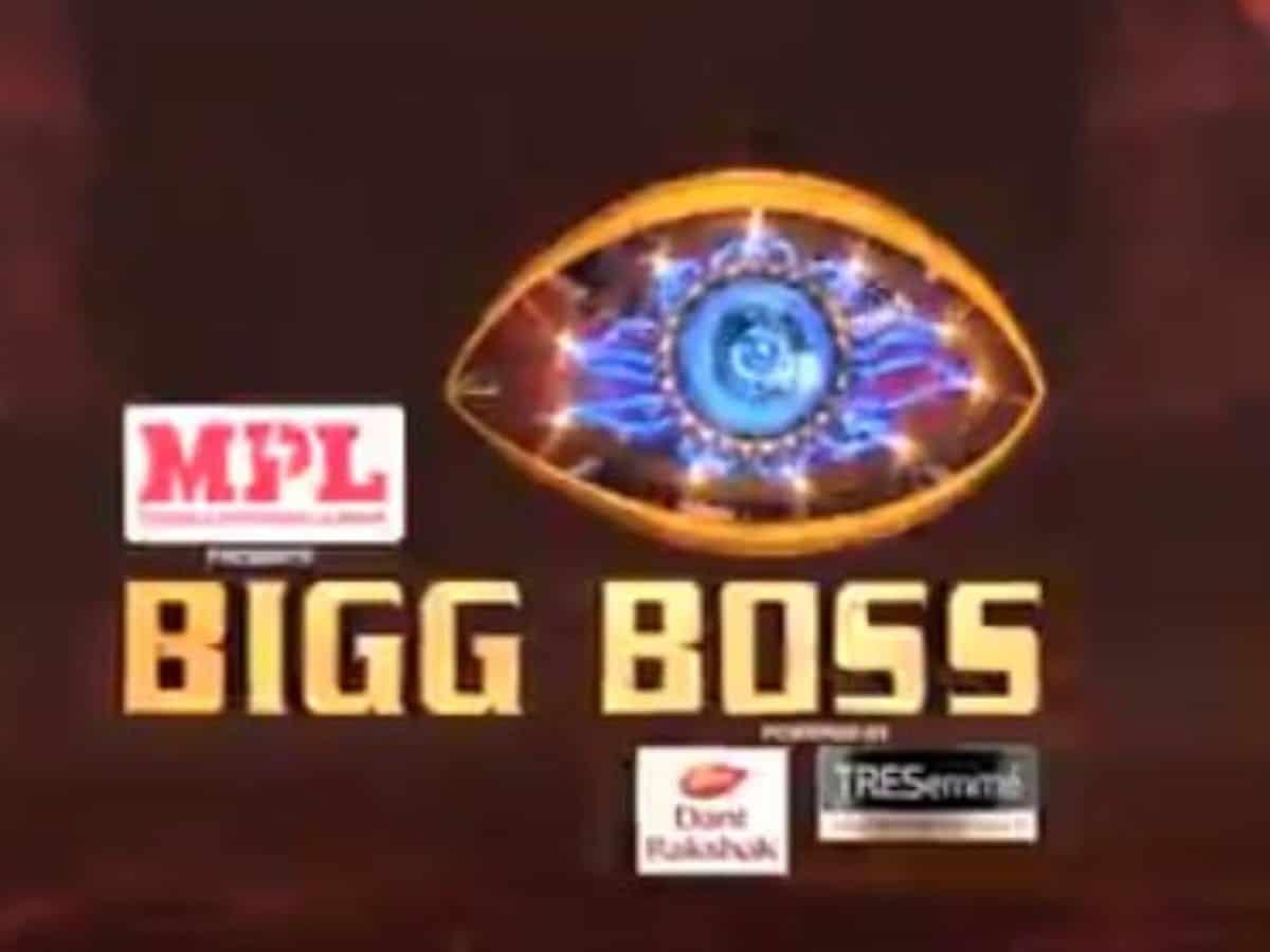 Contestants of Bigg Boss 14