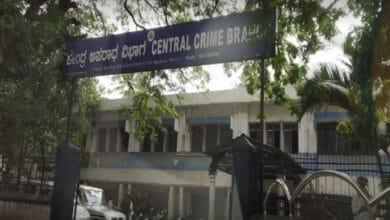 Photo of Bengaluru CCB raids actor Sanjana Galrani's residence