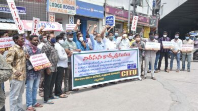 Photo of Telangana theater employees urge government to reopen theatres for sake of livelihoods