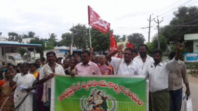 Photo of CPM cadres protest farm bills across Andhra Pradesh