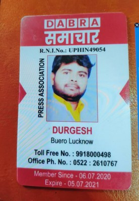 Fake cop kills fake scribe in Lucknow, held (Ld)