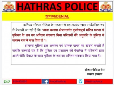 Hathras victim cremated, police denies coercion (2nd Ld)