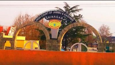 High Court of J&K approves Arbitration Centres at Srinagar and Jammu