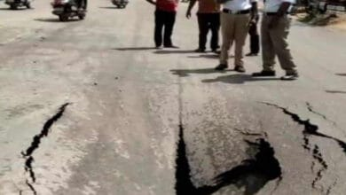 Photo of Hyderabad: Road at AS Rao Nagar caved in on Wednesday