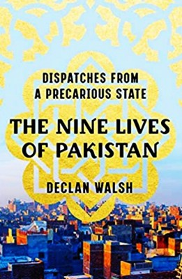 ISI afflicted by same bungling and corruption as rest of Pak: New book