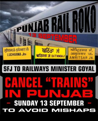 Intel alert in Punjab after SFJ's Sep 13 'Rail Roko' call (IANS Exclusive)