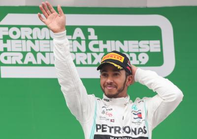 Italian GP: Hamilton breaks Monza track record for 94th pole position