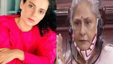 Photo of Kangana Ranaut reacts to Jaya Bachchan's Parliament speech