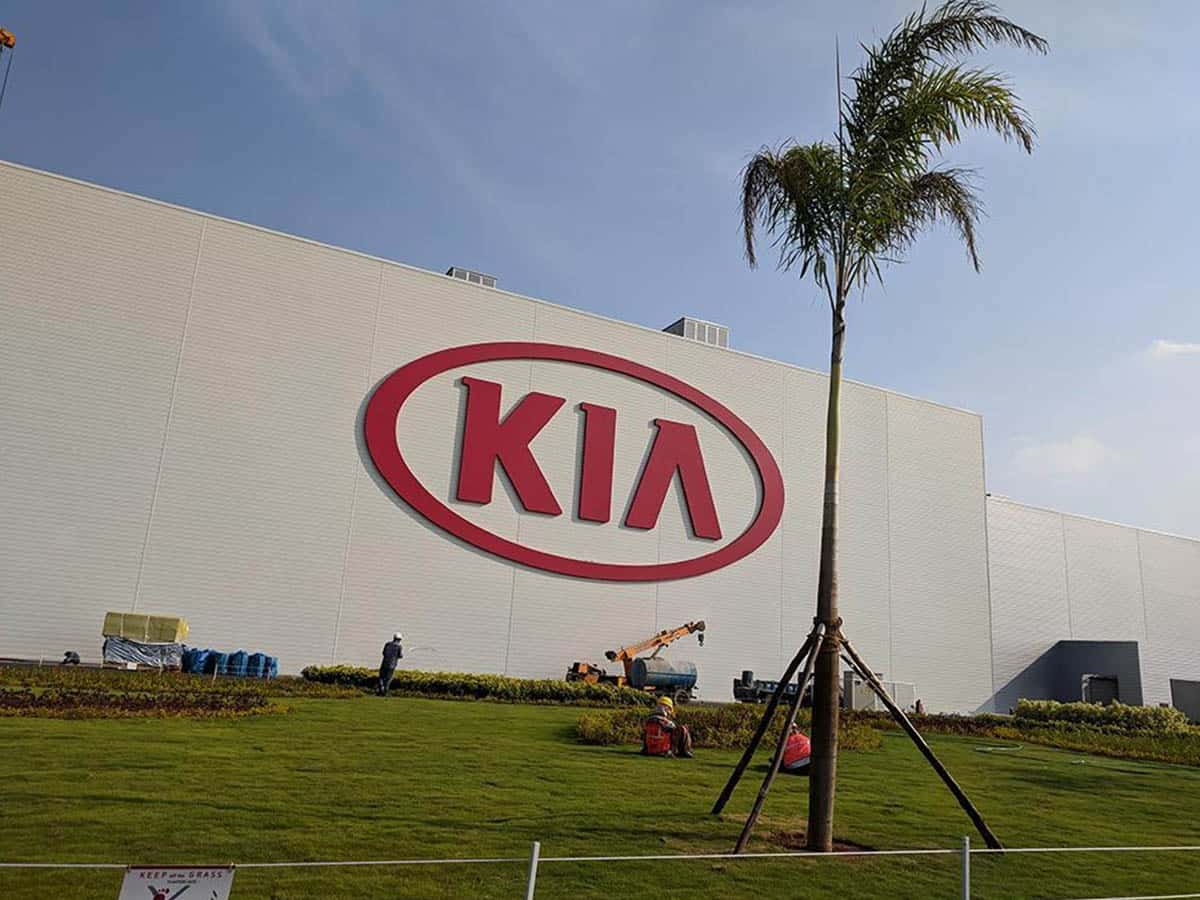 AP govt 'paying a penalty' for getting Kia Motors to set up plant in state: Minister
