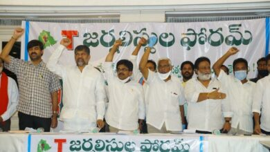 Photo of Cong, BJP and forums condemn decades-long TS projects of Krishna River