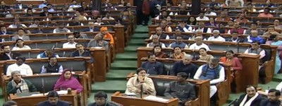 LS passes Bill for legal framework to bilateral netting of QFCs