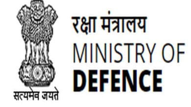 Photo of Requirement of 'Performance Security' for 'Development Contracts' by DRDO
