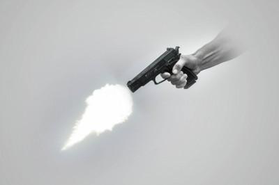 Man shoots father, kills himself over property feud