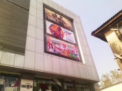 Multiplexes to reopen with 50% seating from Oct 15