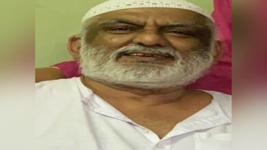 Photo of Well known NRI Minhaj-ud-Din Ansari passes away