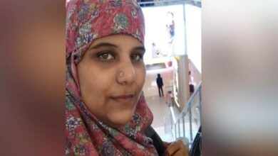 'Missing' 23-year-old woman found in Makkah after 11 months