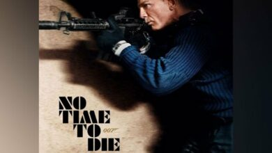 Photo of New 'No Time To Die' action poster