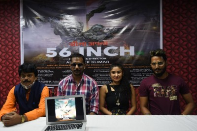 Opposition cries foul at launch of song 'Apna Seena 56 inch'