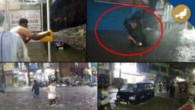Photo of Heavy rain lashes Hyderabad, waterlogging in many areas