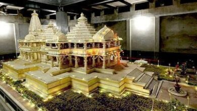 Photo of Rs 6 Lakh fraudulently withdrawn from Ram Temple Trust account