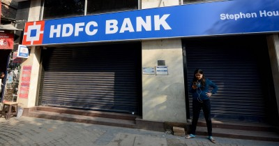 Rosen Law Firm files class action suit against HDFC Bank