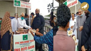 Photo of Hyderabad: Roti Bank for hungry poor at Nampally