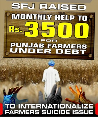 SFJ woos Punjab farmers with hiked grants ahead of 'Referendum 2020' (IANS Exclusive)