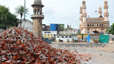 Photo of AIMIM orders halting of renovation of Mecca Masjid houz