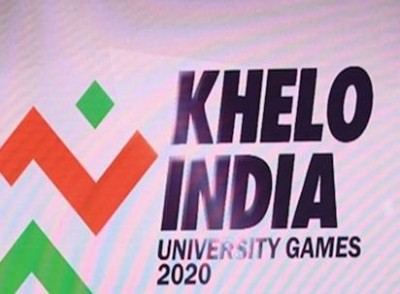 Sports Ministry to establish KISCE in six more states