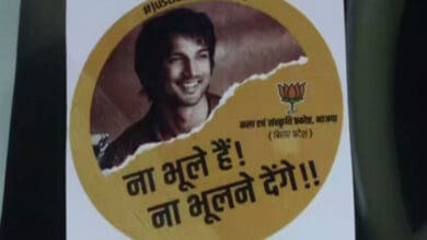 Photo of BJP releases stickers, masks with Sushant's photo seeking justice