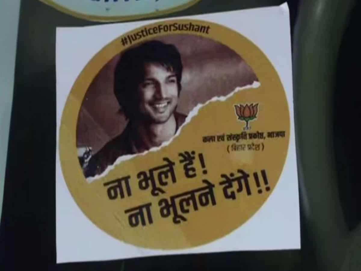 BJP releases stickers, masks with Sushant's photo seeking justice
