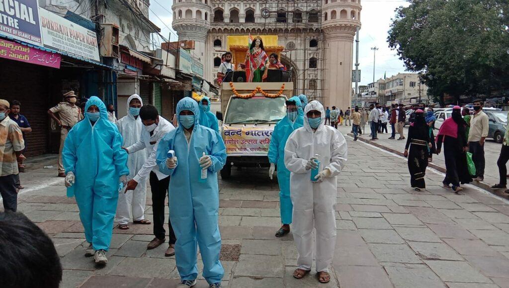 Ganesh Procession at Charminar