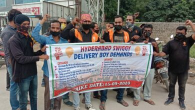 Photo of Swiggy delivery workers strike