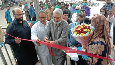 Photo of FMS Welfare Trust inaugurates 'Roti Bank' for hungry poor